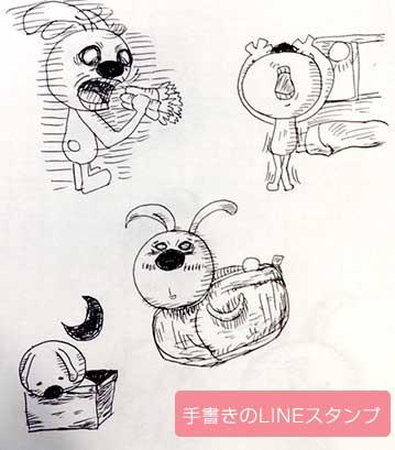 stampTegaki01